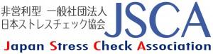 JSCA logo_dtp